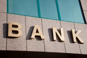 בנק למשכנתאות - אילוסטרציה