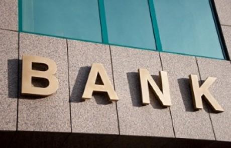 הבנק הבינלאומי למשכנתאות
