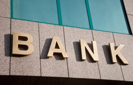 בנקים למשכנתאות